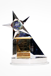 Industrial Excellence Award - 2010