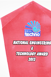 National Engineering and Technology Award - 2013