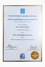 National Engineering and Technology Award - 2012 (Gold)
