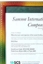 Samson International PLC and Samson Compounds (Pvt) Ltd